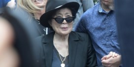 Yoko Ono onthult nieuwe versie 'Imagine'