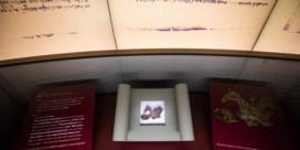 Bijbelmuseum haalt valse Dode Zeerollen weg