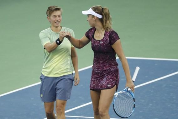 Elise Mertens grijpt naast ticket voor dubbelfinale in Peking