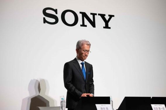 Sony mag platenlabel EMI overnemen