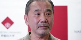 Haruki Murakami krijgt eigen bibliotheek