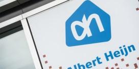 Blijft Albert Heijn in België? Muller beslist pas in 2019