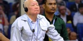 Rode Khmer-leiders veroordeeld voor genocide in Cambodja