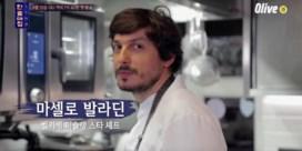 Michelinster in Gent, televisiester in Zuid-Korea