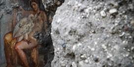 Pikant fresco gevonden in Pompeji
