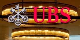 Zwitserse bank verliest gegevens van ruim duizend klanten door panne