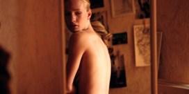 Netflix stelt 'Girl' uit na kritiek