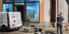 Bom ontploft bij kantoor extreemrechtse AfD in Saksen