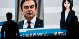 'Ghosn kreeg ongepaste betalingen via Nederlands filiaal'