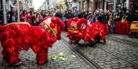 Chinese parade trekt met 1.500 artiesten door Antwerpen
