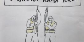 Zo tekende Kamagurka uw verzoekjes