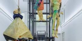 Welk museum in België durft het aan?