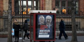 Europa heeft meer lawaai nodig