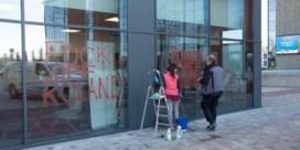 Onderzoek naar vandalisme op eigendommen van Duchâtelet