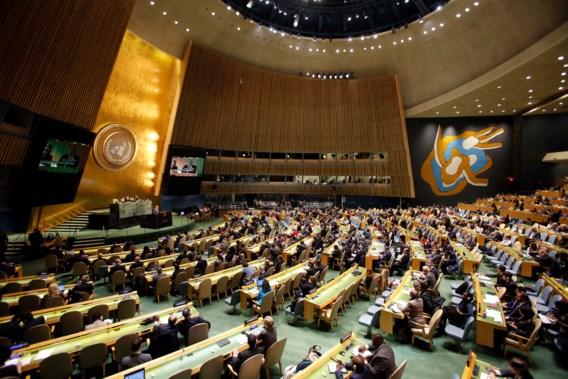LETTERLIJK. Het oordeel van de VN over de Libische interesten