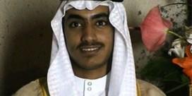Wie is Hamza Bin Laden, zoon van Osama?