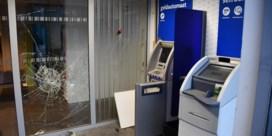 Mislukte plofkraak op postkantoor in Lanklaar