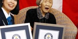 Japanse vrouw officieel erkend als oudste persoon
