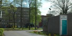 Bouw nieuw ziekenhuis op Diestse '''''Verversgracht