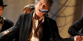 Gitaar van Bob Dylan geveild voor topbedrag