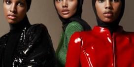'De hijab is onze keuze': drie modellen met hoofddoek op Vogue-cover