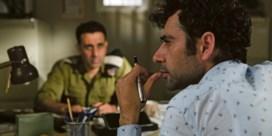 'Probeer als Palestijnse filmmaker maar eens financiering te vinden'