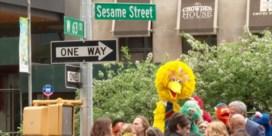 'Sesamstraat' bestaat echt en ligt in New York