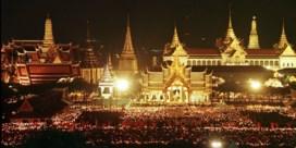 Kroning van de Thaise koning: dit moet u weten
