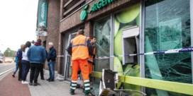 Aanzienlijke schade aan bankkantoor voor wat nepgeld