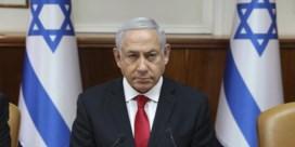 Netanyahu: 'Heb leger opgedragen zijn massale aanvallen voort te zetten'