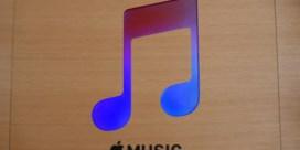 EU onderzoekt Apple na klacht
