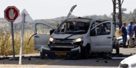 Israël gaat grensovergangen met Gazastrook heropenen