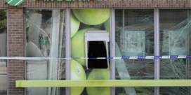 Plofkraak gepleegd op Argenta-kantoor in Gruitrode