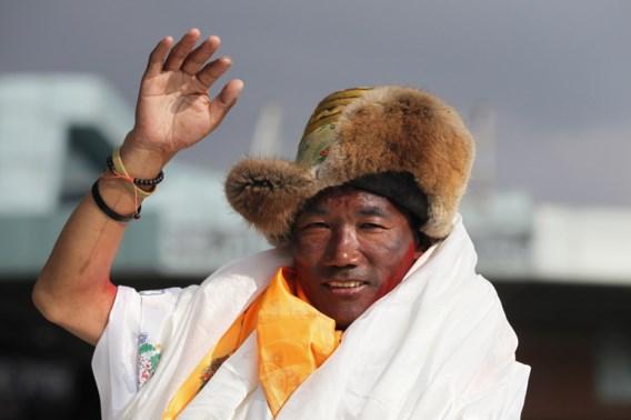 Record: voor de 23ste keer op de top van de Mount Everest
