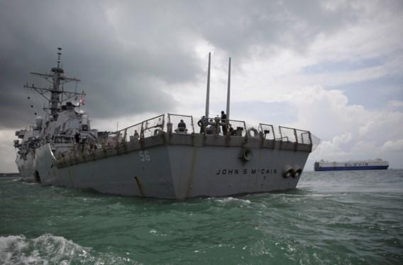 'Witte Huis wilde USS John McCain uit het zicht bij bezoek Trump aan Japan'