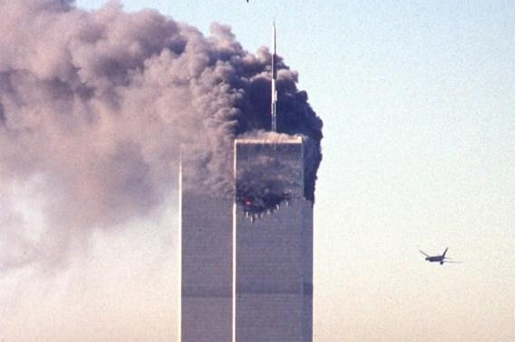 Bijna 18 jaar na 9/11 is nog een slachtoffer geïdentificeerd