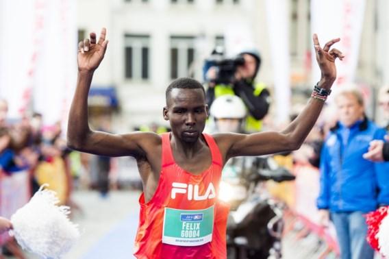 Na zijn zus krijgt ook Keniaanse marathonloper Felix Kirwa een dopingschorsing