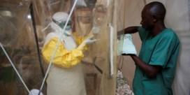 Kleuter overleden aan ebola in Oeganda<B></B><B></B>