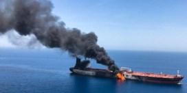VS beschuldigen Iran met schimmig filmpje