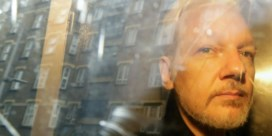 Wordt Assange uitgeleverd?