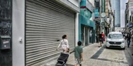 Hoe de winkelstraat creatief strijdt tegen e-commerce