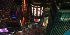 Koorddansen op 396 meter boven Times Square