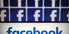 Facebookgroep over 'foute mannen' in strijd met privacywetgeving