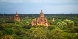 'Stad van duizenden tempels' nu ook werelderfgoed