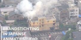 Zeker 33 doden bij brand in animatiestudio