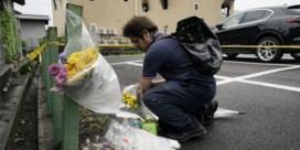 Vermeend plagiaat ligt aan basis van dodelijk inferno in Kyoto