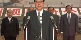 Chinese ex-premier verantwoordelijk voor bloedbad Tiananmen overleden