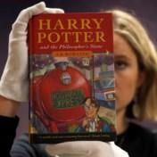 Harry Potter nog steeds populair: boek verkocht voor 31.000 euro