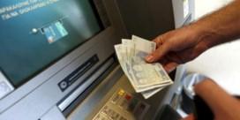 Hoe lang duurt om een beleggingsportefeuille over te dragen naar een andere bank?
