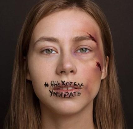 Russische vrouwen gebruiken Instagram om huiselijk geweld aan te klagen